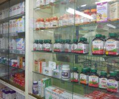 Técnicos en Farmacia y Parafarmacia